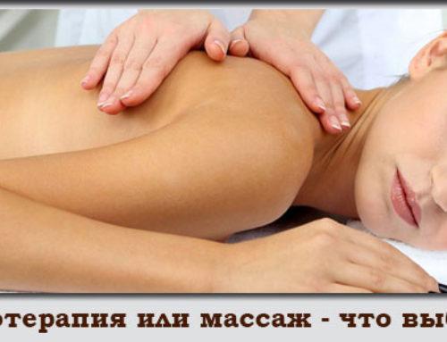 Прессотерапия или массаж — что выбрать?