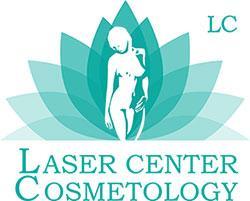Акции - Центра Лазерной Косметологии LC