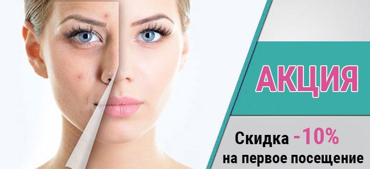 Лазерное лечение угревой сыпи - Акне