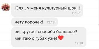 Колосюк Оксана Валерьевна